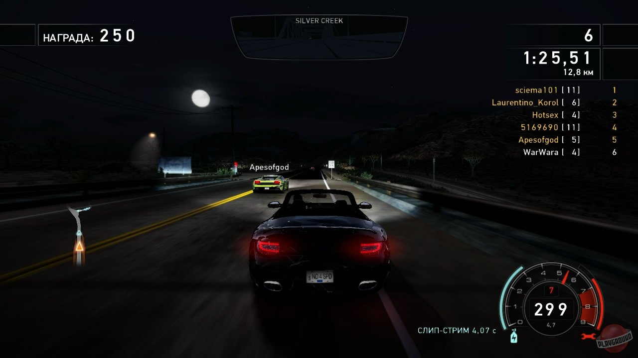 ����� Need For Speed Hot Pursuit