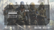Assassin's Creed: Unity Gold Edition v.1.5.0 (2014/RUS/ENG/RePack от MAXAGENT)