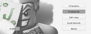LEGO Batman 3: Beyond Gotham + DLC (2014/RUS/ENG/RePack от MAXAGENT)