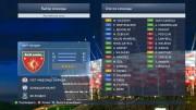 Pro Evolution Soccer 2015 Русификатор (2014/Профессиональный/Текст)