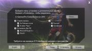 PES 2015 / Pro Evolution Soccer 2015 + DLC (2014/RUS/ENG/RePack от MAXAGENT)