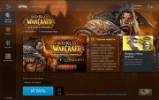 World of Warcraft: Warlords of Draenor Deluxe Edition (2014/RUS/��������)