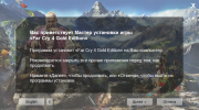 Far Cry 4 Gold Edition v.1.10.0 (2014/RUS/RePack от MAXAGENT)