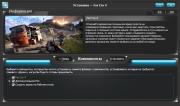 Far Cry 4 Gold Edition v.1.10 (2014/RUS/RePack от xatab)