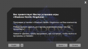 Shadows: Heretic Kingdoms (2014/ENG/RePack �� MAXAGENT)