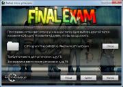 Final Exam (2013/RUS/ENG/RePack от R.G. Механики)