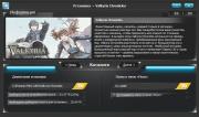 Valkyria Chronicles Update 2 + DLC ( 2014/RUS/ENG/JAP/RePack от xatab)