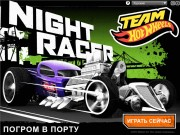 Hot Wheels: Night Racer (2012)