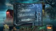 Проклятый отель 7. Смертный приговор. Коллекционное издание (2015/RUS/Пиратка)