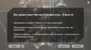 Fallout 4 / Фоллаут 4 v.1.9.4.0.1 + 6 DLC (2016/RUS/ENG/RePack от MAXAGENT)