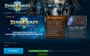 StarCraft 2: Legacy of the Void (2015/RUS/RePack �� xatab)