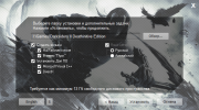 Darksiders II Deathinitive Edition (2015/RUS/ENG/RePack от MAXAGENT)