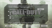 Call of Duty: Modern Warfare Remastered (2016/RUS/RePack от MAXAGENT)