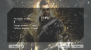 Deus Ex: Mankind Divided Deluxe Edition (2016/RUS/ENG/RePack от MAXAGENT)