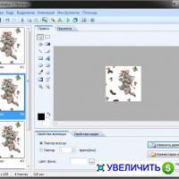 Easy GIF Animator 5.5 Portable by Valx [Multi/Rus]