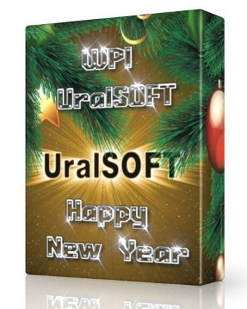 WPI UralSOFT Happy New Year (x86/x64)