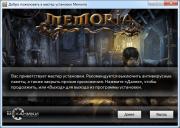 Memoria (2013/RUS/ENG/RePack от R.G. Механики)