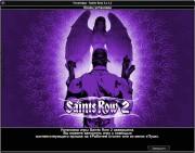 Saints Row 2 v.1.2 (2009/RUS/ENG/RePack �� Fenixx)