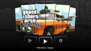 Grand Theft Auto: San Andreas v.1.0.2 (2013/RUS/ENG/Android)