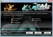 Dust: An Elysian Tail (2013/RUS/ENG/RePack от R.G. Механики)
