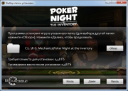 Poker Night Dilogy (2010-2013/ENG/RePack от R.G. Механики)