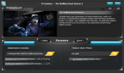 The Walking Dead: The Game Season 2: Episode 1 - 5 (2013/RUS/ENG/RePack от xatab)