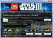 LEGO Star Wars Dilogy (2009-2011/RUS/ENG/RePack �� R.G. ��������)
