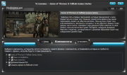 Game of Thrones - A Telltale Games Series Episode 1-6 (2014/RUS/ENG/RePack от xatab)