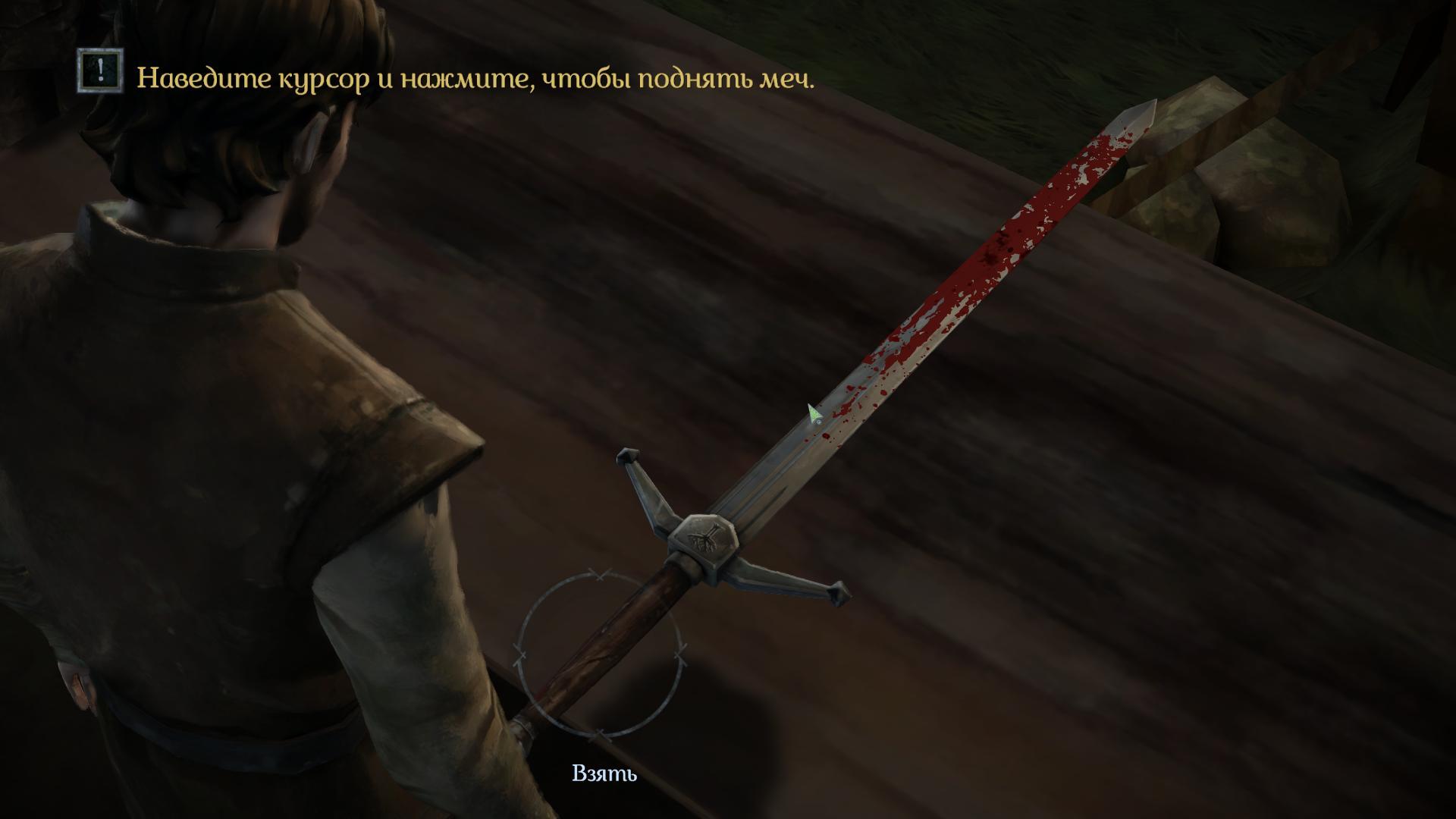Второй скриншот Game of Thrones A Telltale Games Series - Episode 1 (RePack)