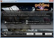 DeathSpank Trilogy (2010-2011/RUS/ENG/RePack от R.G. Механики)