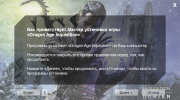 Dragon Age: Inquisition Deluxe Edition + All DLC v.1.11 (2014/RUS/ENG/RePack от MAXAGENT)