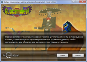 Guacamelee! Gold Edition (2013/RUS/ENG/MULTI7/RePack �� R.G. ��������)