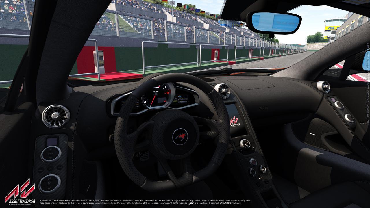 Второй скриншот Assetto Corsa v1.0 (Лицензия)