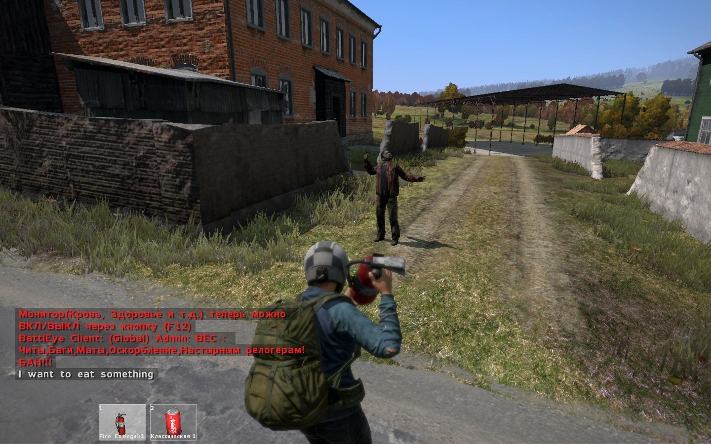 Скриншот DayZ: Standalone v0.52.126.010 (Alpha)