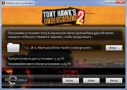 Tony Hawk's Underground 2 (2004/RUS/ENG/RePack от R.G. Механики)