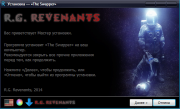 The Swapper v.2.0.0.2 (2013/RUS/ENG/RePack от R.G. Revenants)