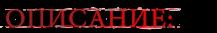 The Swapper v.2.0.0.2 (2013/RUS/ENG/RePack �� R.G. Revenants)