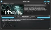 Thief: Master Thief Edition + DLC (2014/RUS/ENG/RePack от R.G. Games)