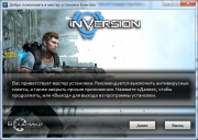 Inversion (2012/RUS/ENG/RePack �� R.G. ��������)