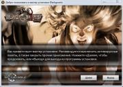 Blackguards v1.5.34047s (2014/RUS/ENG/RePack от R.G. Механики)