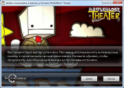BattleBlock Theater (2014/RUS/ENG/MULTI7/RePack от R.G. Механики)