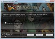 The Inner World (2013/RUS/ENG/RePack от R.G. Механики)