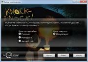 Тук-тук-тук / Knock-knock (2013/RUS/ENG/GER/RePack от R.G. Механики)