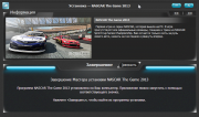 NASCAR: The Game v.1.0.0.1 (2013/ENG/BETA/RePack от xatab)