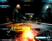 Need For Speed: Most Wanted (2012/ENG/XGD3/LT+ 3.0/Region Free)