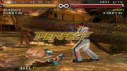 Tekken 5 (2005/RUS/RePack)