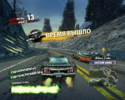 Burnout Paradise: The Ultimate Box (2009/RUS/ENG/MILTI9/Лицензия)