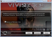 Вивисектор: Зверь внутри / Vivisector: Beast Within (2005/RUS/ENG/RePack от R.G. Механики)