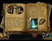 Страх на продажу: Тайна усадьбы лорда Макинроя (2010/RUS/ENG/Лицензия)