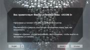 XCOM 2: Digital Deluxe Edition (2016/RUS/ENG/RePack �� MAXAGENT)